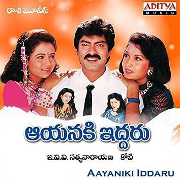 Aayaniki Iddaru (Original Motion Picture Soundtrack)