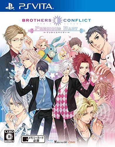BROTHERS CONFLICT Precious Baby 予約特典(ドラマCD) 付