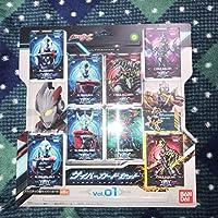 ウルトラマンX サイバーカードセット Vol.1