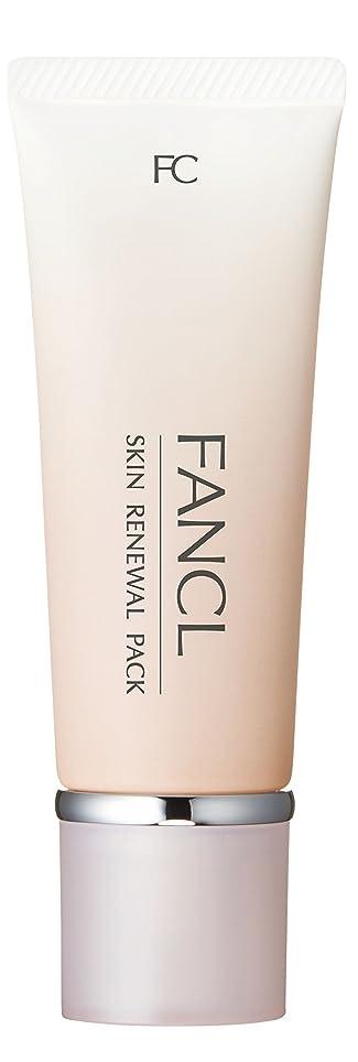ベンチ平日手段ファンケル(FANCL) スキン リニューアルパック 40g×1本