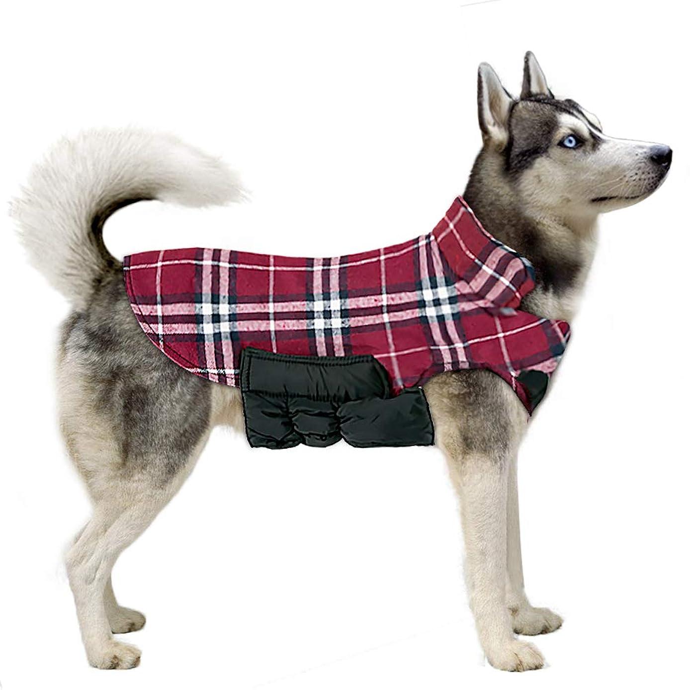 TPYQdirect Dog Jacket, Waterproof Windproof Reversible British Style Plaid Dog Vest Winter Coat Warm Dog Apparel Cold Weather Dog Jacket Small Medium Large Dogs