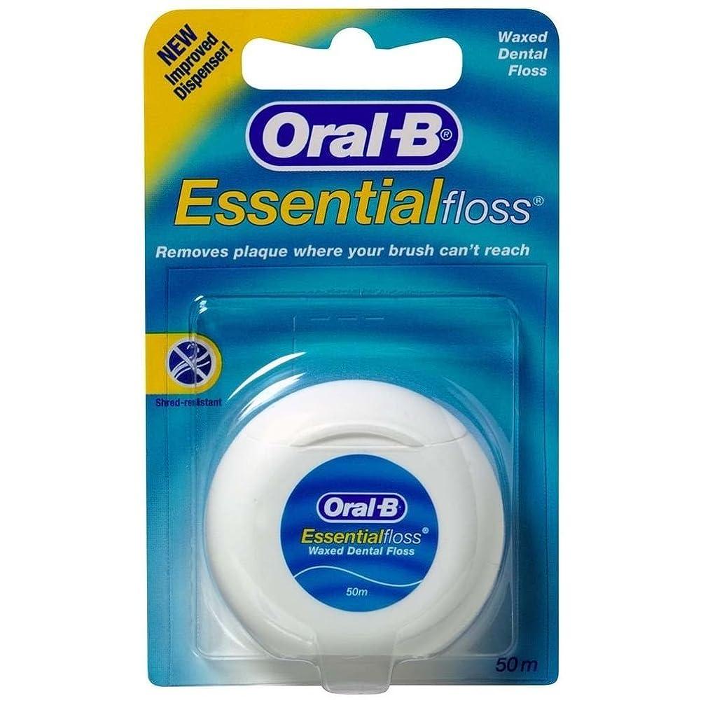 ワゴン対称お茶Oral-B Essential Waxed Dental Floss by Oral-B