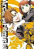 Arcana Familia 2-Amore Mangiare Cantare! (Sylph Comics 41-4) (2013) ISBN: 404891295X [Japanese Import]