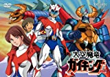 大空魔竜ガイキング VOL.1[DSTD-07787][DVD]