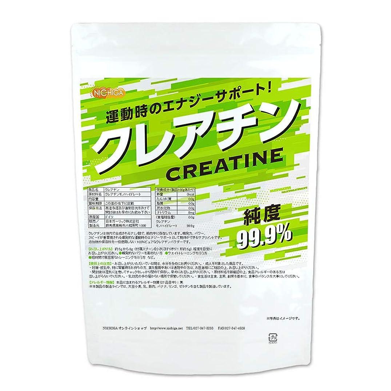 ストレスの多い不正フライカイトクレアチン 500g [01] NICHIGA(ニチガ) Creatine クレアチンモノハイドレート