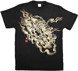 雷神 Tシャツ 白黒 半袖 和柄 仏画 日本画 手描き 墨絵 伯舟庵