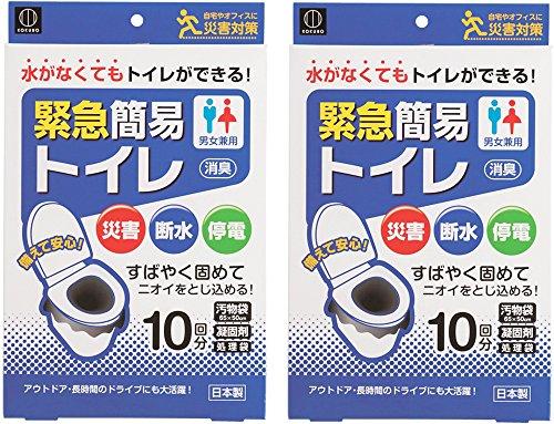 小久保 緊急簡易トイレ 10回分 2個セット KM-012