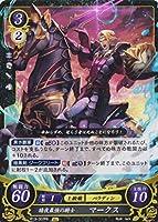 ファイアーエムブレム サイファ/P13-007/ 暗夜最強の騎士 マークス
