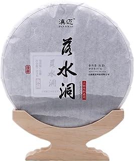 Yunnan puerh tea 357G Pu'er raw tea Pu-erh Tea Cake Yi Wu luoshuidong