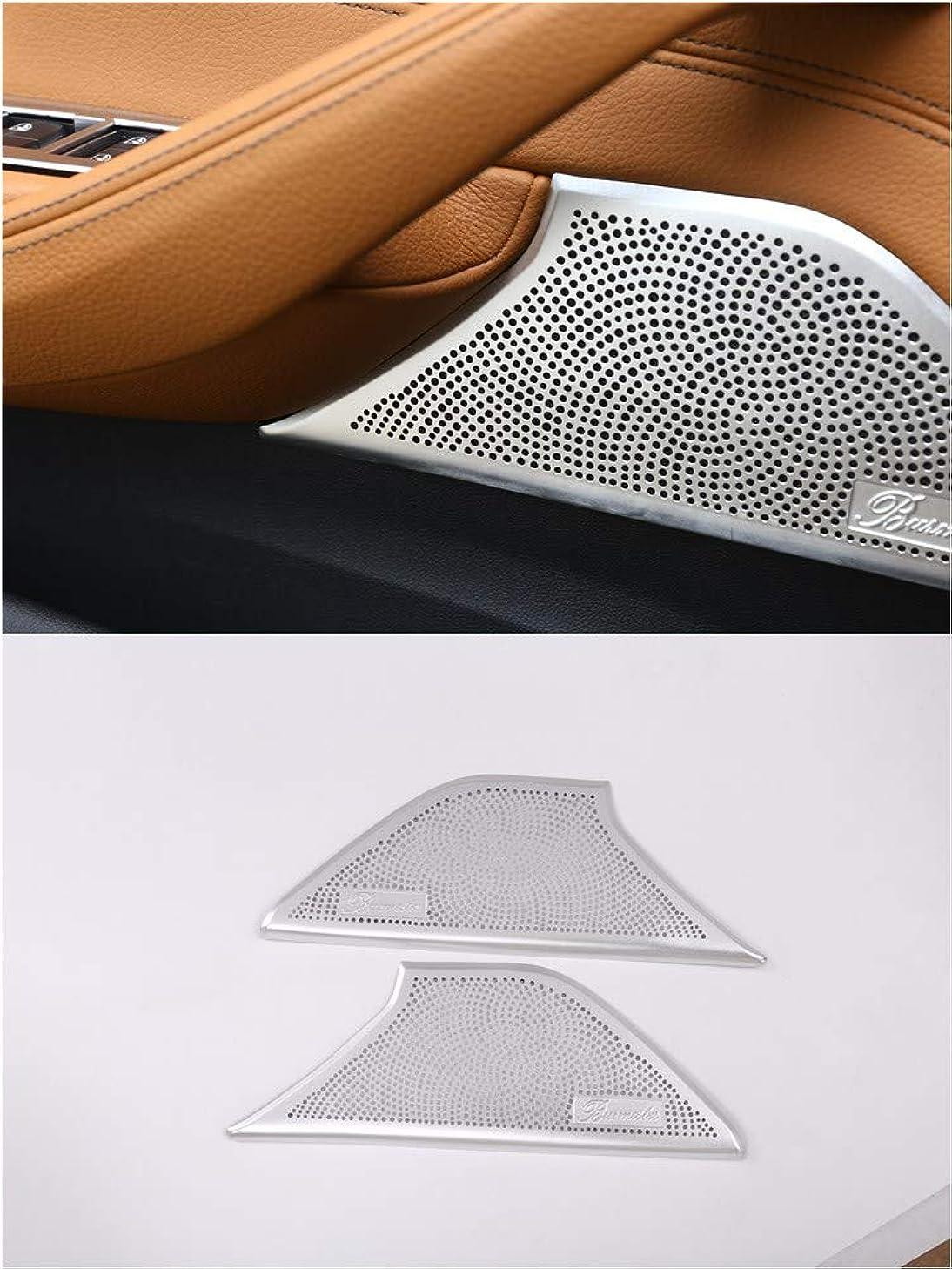 専門知識事前想定BMW?18セクションBMW5シリーズ ドアスピーカーネット/ドアホーンネット装飾 BMWアクセサリー おしゃれ シルバー