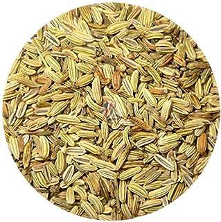 Fennel (Saunf) Seeds - 200gm