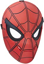 Best masque spiderman homecoming Reviews