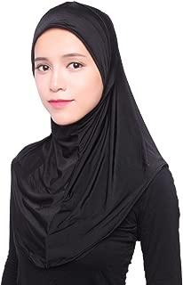 Muslim Women Inner Hijab Headscarf Cap Islamic Full Cover Islamic Hat
