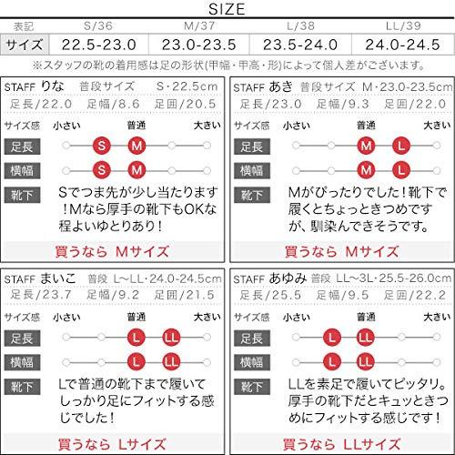 KOBELETTUCE(神戸レタス)『かぶせファースエードムートンモカシン』