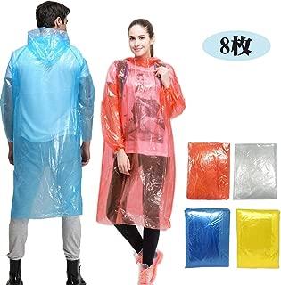 ポンチョ - GYAUL セットレインコート ポンチョ 雨具 ガッパ 簡易 軽量 雨具 緊急用 旅行用 通学用レインウェア 持ち運びが簡単 フリーサイズ 男女兼用