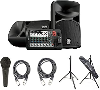 Yamaha STAGEPAS 400BT Portable PA System w/AxcessAbles Speaker Stands, Audio Cables and Microphone