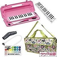 """鍵盤ハーモニカ (メロディーピアノ) P3001-32K/PK ピンク [専用バッグ""""Fairy Green""""] サクラ楽器オリジナルバッグセット"""