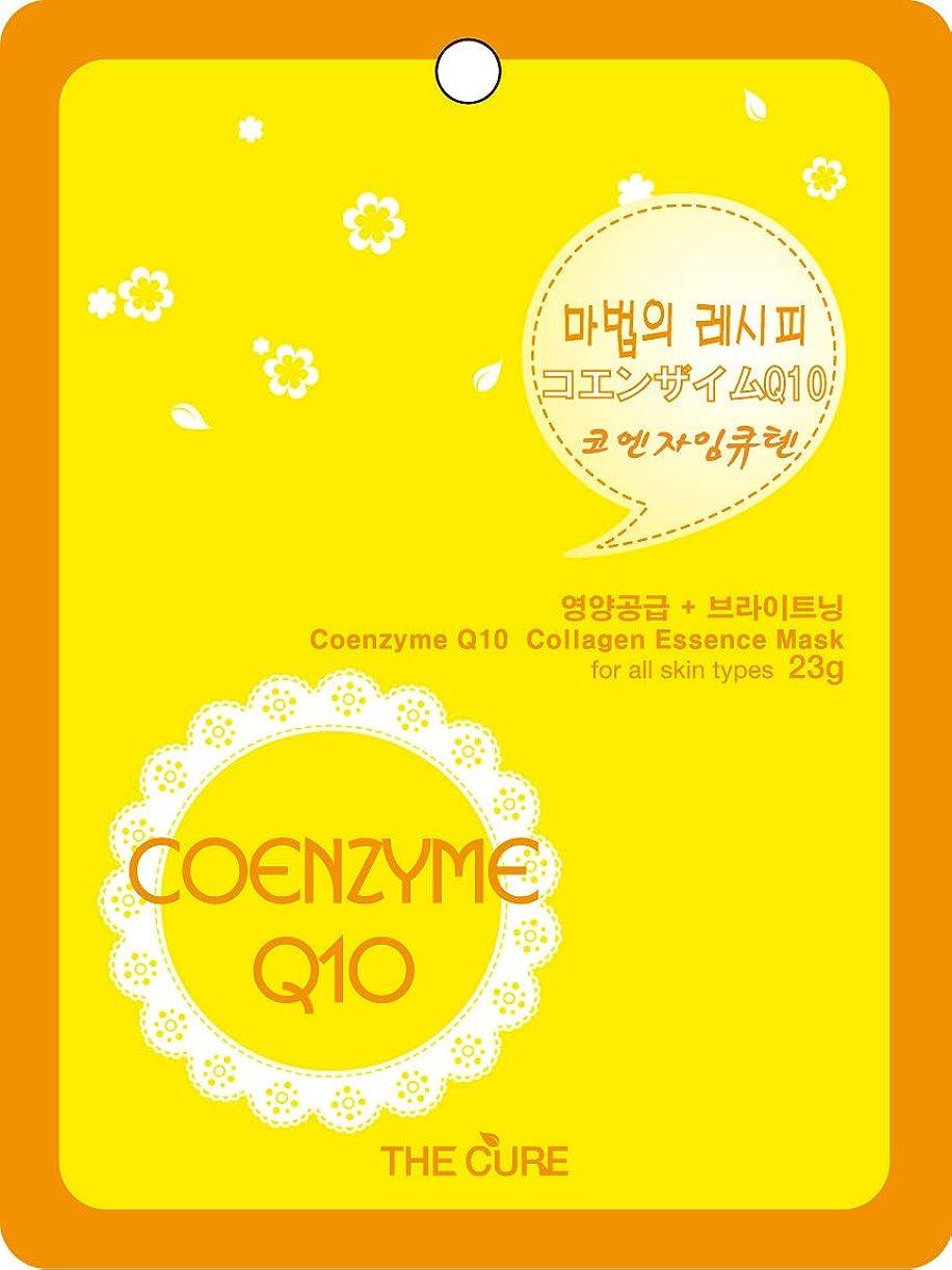 涙が出る変化する証言するコエンザイムQ10 コラーゲン エッセンス マスク THE CURE シート パック 100枚セット 韓国 コスメ 乾燥肌 オイリー肌 混合肌