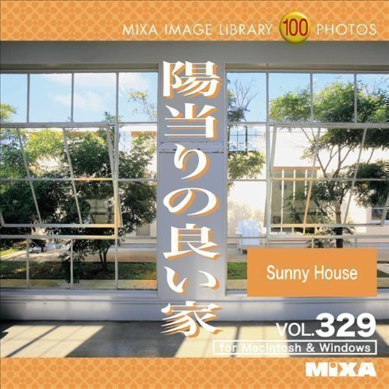 散逸パーティー墓地MIXA IMAGE LIBRARY Vol.329 陽当りの良い家