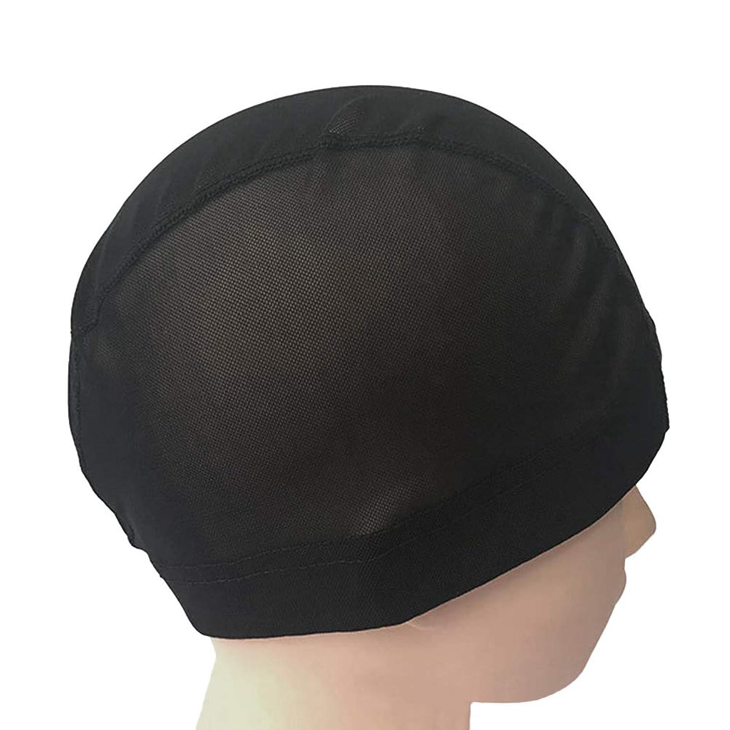 行く年齢伝統的Healifty 2PCS弾性ユニセックスウィッグキャップ女性の女の子のための調節可能なストレッチウィッグキャップ(ブラック)