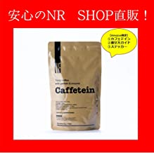 [Amazon限定]カフェテイン 飲み方ガイド+限定ステッカー付