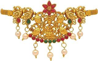 Jaipur Mart Preyans BJB189MG Women's Gold Plated Alloy Metal Glass Bajuband (Golden)