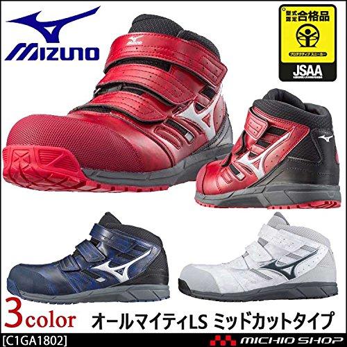 ミズノ 安全靴 プロテクティブスニーカー C1GA1802 オールマイティLSミッドカット ベルトタイプ Color:5ライトグレー×ダークグレー 26.0