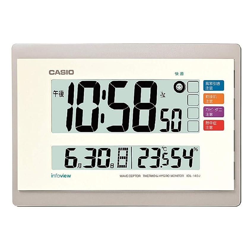 土地高めるメイドCASIO(カシオ) 置き時計 電波 デジタル ウェーブセプター 置き掛け兼用 生活環境 温度 湿度 カレンダー 表示 ホワイト IDL-140J-7JF
