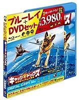 キャッツ&ドッグス 地球最大の肉球大戦争 Blu-ray & DVDセット(初回限定生産)