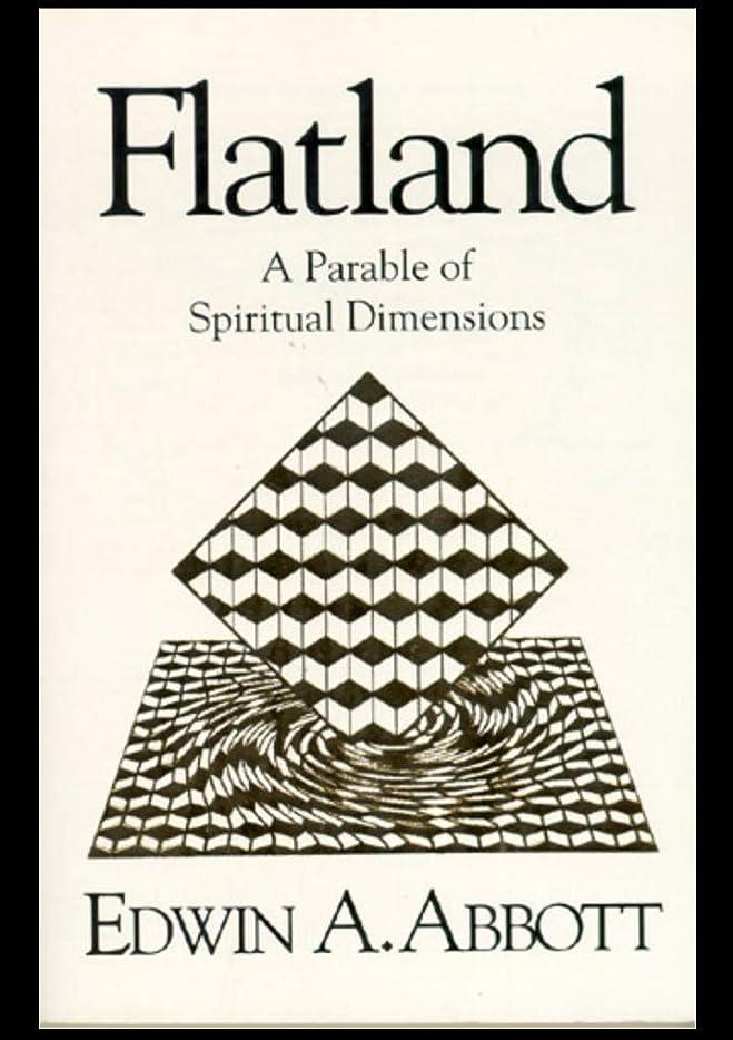 肥料絶え間ない招待Flatland: A Romance of Many Dimensions (Illustrated) (English Edition)