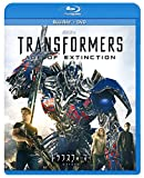 トランスフォーマー/ロストエイジ ブルーレイ+DVDセット[Blu-ray/ブルーレイ]