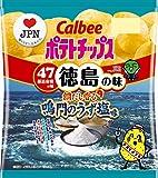 カルビー ポテトチップス 鯛だし香る鳴門のうず塩味 55g ×12袋