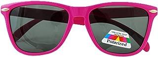 baby banz 儿童防紫外线太阳镜 粉色 4-10岁 JB029