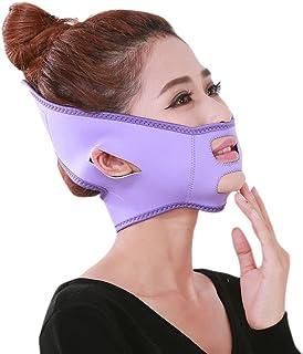 Remeehi 小顔ベルト 引き締め V顔 フェイスラインベルト シワ対策 美顔 ベルト 二重あこ対策 紫