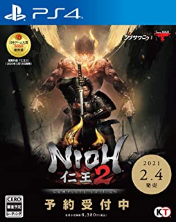 仁王2 Complete Edition