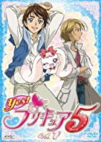 Yes!プリキュア5 Vol.7 [DVD]