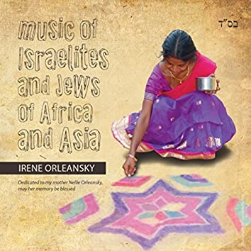 Music of Israelites and Jews of Africa and Asia