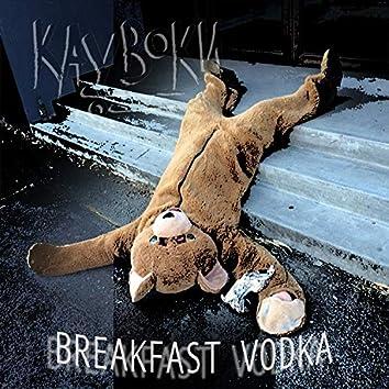 Breakfast Vodka