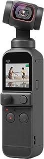 DJI Pocket 2 - ハンドヘルド 3軸ジンバルスタビライザー 4Kカメラ 1/1.7インチ CMOS 64MP写真 ポケットサイズ ActiveTrack 3.0 グラマー効果 YouTube TikTok ビデオブログ Androi...