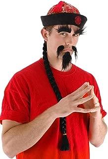 elope Confucius Mustache - Black