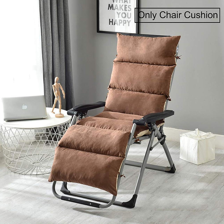 ピース異なる式ぬいぐるみ厚いロッキング チェアパッド,ソリッドカラー通気性リクライニング クッション 簡単な取り外し可能な洗濯可能 椅子のクッション オフィスカーチェア用-ブラウン 170x50x12cm(67x20x5)