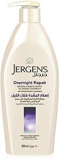 Jergens Over Night Repair Restoring Body Moisturizer 600 ml, Pack of 1