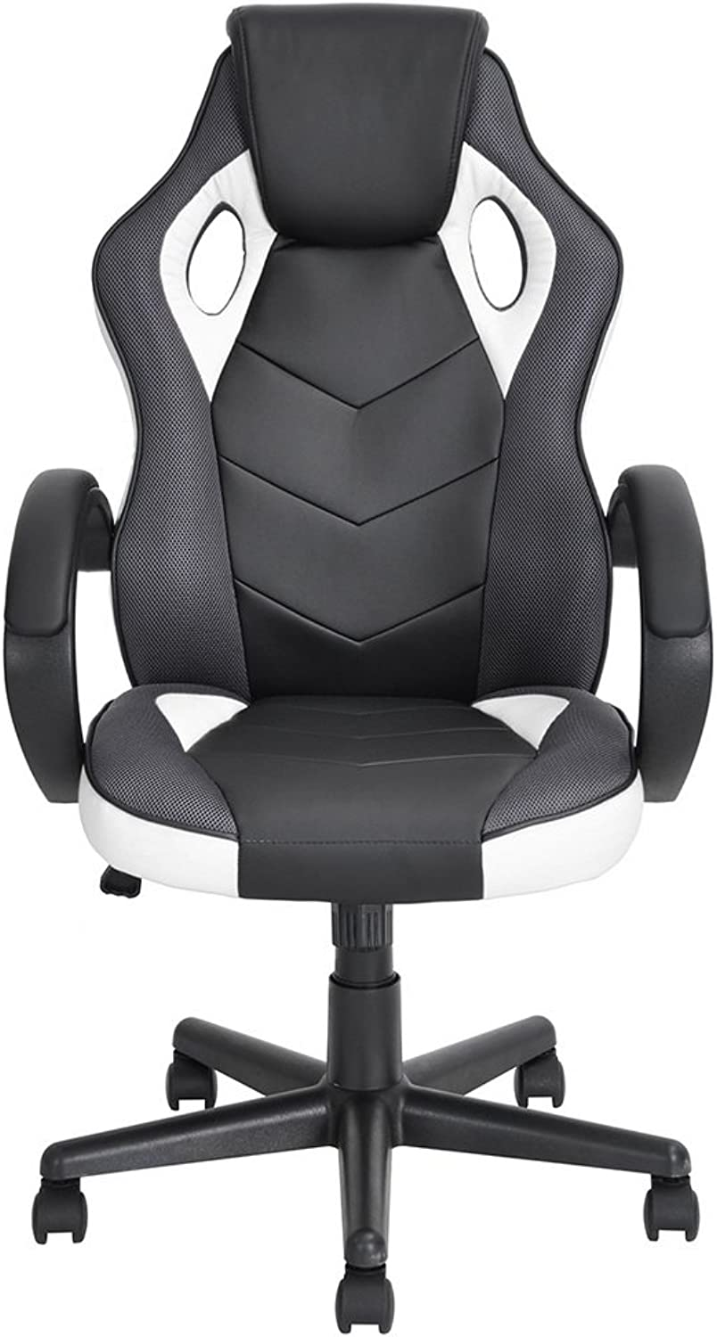 HOMY CASA Leather Adjustable Computer Desk Chair Swivel Office Chair with Backrest&Armrest (White)