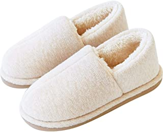 Soft Bottom Women Bag with Warm Cotton Slippers Thick Bottom Winter Non-Slip Male Simple Home Couple Indoor Slippers Slippers Anti-Skid Indoor Cosy Shoes (Color : Beige, Size : 41-42)