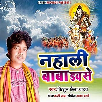 Nahali Baba Dove Se - Single