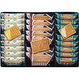 シュガーバターの木 夏限定 トロピカルミルクショコラ入り お菓子 人気商品 詰合せ ラッピング済 (26袋入り)
