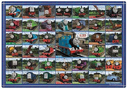 85ピース 子供向けパズル きかんしゃトーマスとなかまたち トーマスだいしゅうごう2 【ピクチュアパズル】