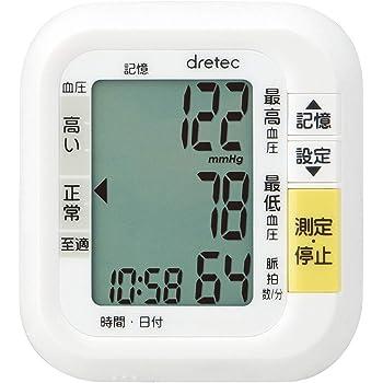 DRETEC ドリテック 手首式血圧計 BM-100WT ホワイト