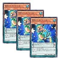 【 3枚セット 】遊戯王 日本語版 INOV-JP004 Performapal Seal Eel EMシール・イール (ノーマル)