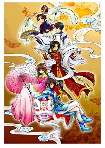 Koshizu Calendario de Pared Anime 2020 (12 páginas 8 x 11 Pulgadas) Axis Powers Hetalia Manga 2